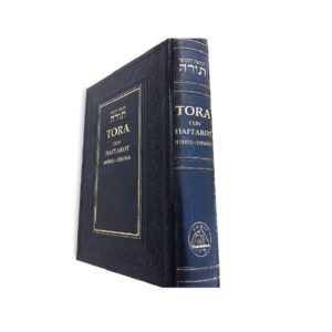 torah hebrew spanish