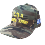 israel army hat