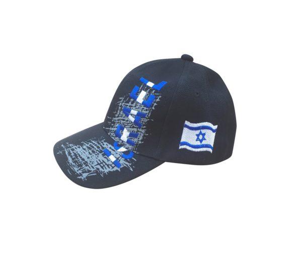 israel army hat