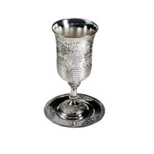 Silver Plated Kiddush