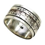 kaballah ring