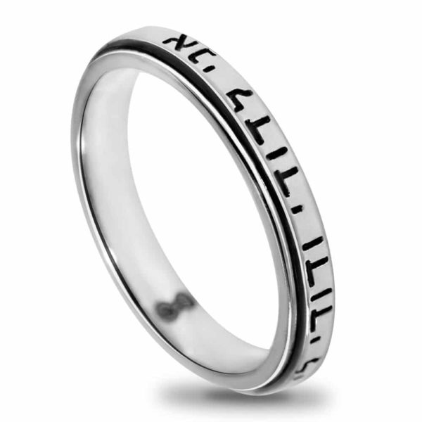 i am to my beloved ring